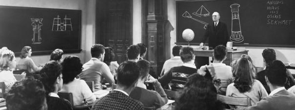 Classroom - Old